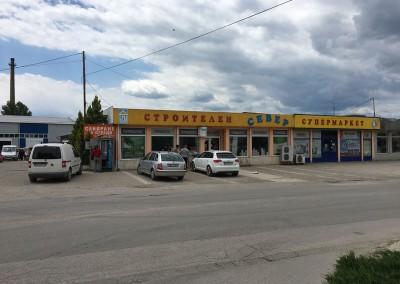 КОМПАС СЕВЕР